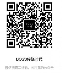 微信图片_20200326160325