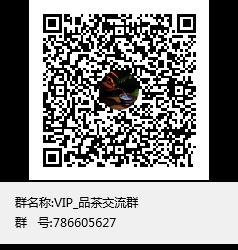 微信图片_20200428160516