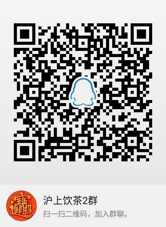 微信图片_20200515070842
