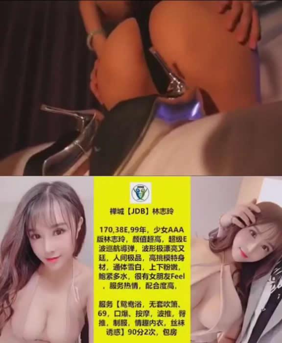 商务模特2w是什么意思-【上海高端商务模特】